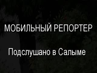 Наши новости. выпуск 8. Обзор фестиваля