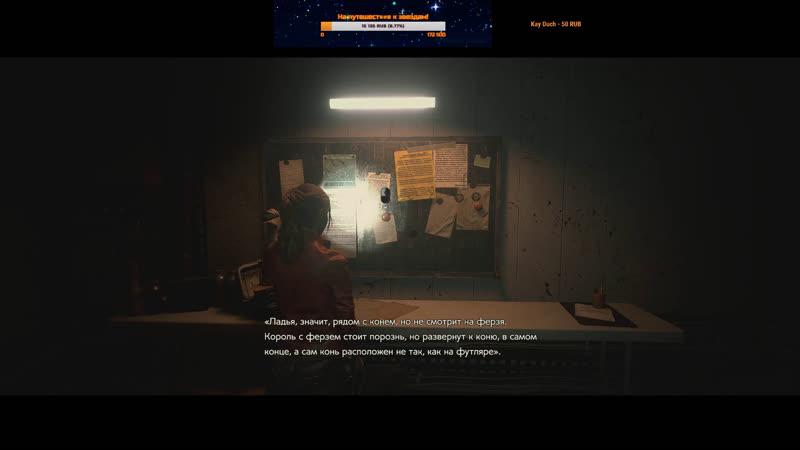 Resident Evil 2 Remake Clare - Прохождение сюжета на легком уровне Unlim bullet time Enable