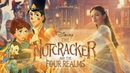 The Nutcracker and the Four Realms 1990/2018 Trailer