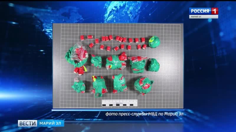 В Марий Эл перекрыли канал поставки синтетических наркотиков на территорию регио