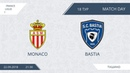 AFL18. France. Ligue 1. Day 18. Monaco - Bastia