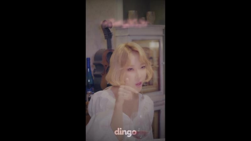 [세로라이브]코스믹 걸(Cosmic Girl) - Lie Ya (Feat. 솔라(Solar)