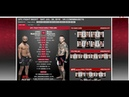 Прогноз и аналитика от MMABets UFC on FOX 30: Макдесси Пирсон, Дэвис-Чукагян. Выпуск №107. Часть 2/6