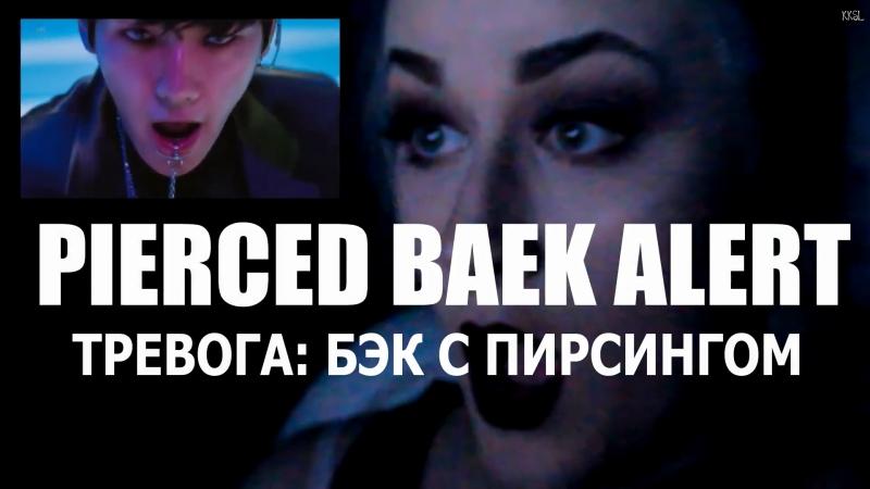 [wthmille] EXO    EXO - MONSTER REACTION   РЕАКЦИЯ НА MONSTER   рус. саб  