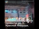 Мексиканский «День мертвых» в Москве