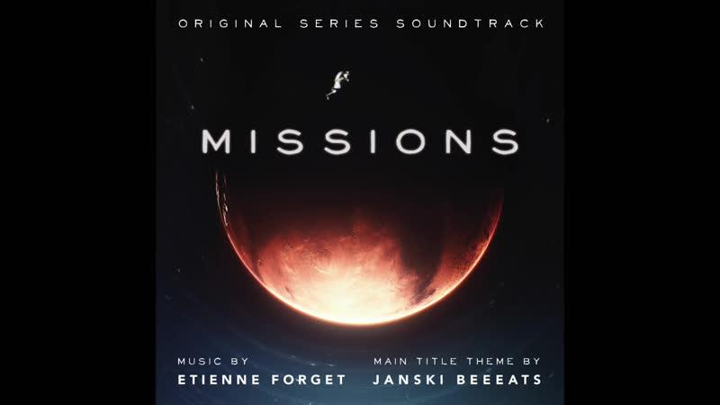 JANSKI Beeeats - Genèse _ Missions Main Title (Missions OST)