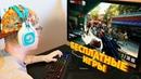 Лучшие бесплатные игры Steam 2018 Free to Play Steam