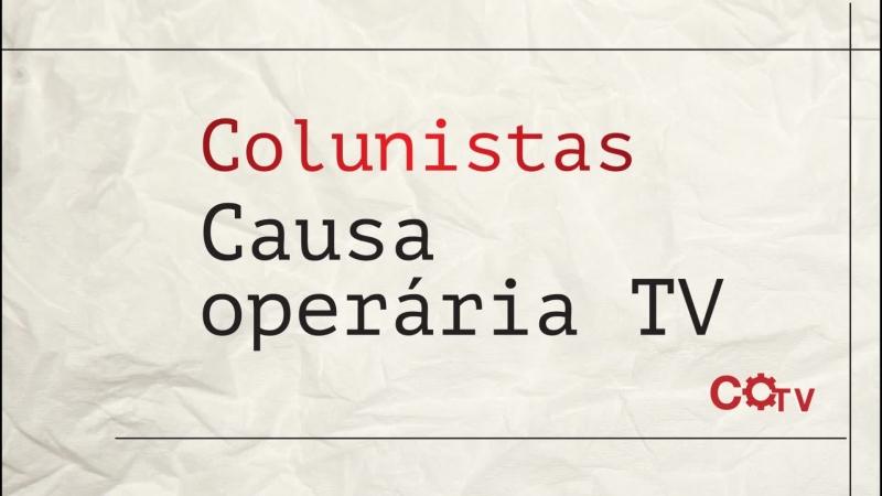 Companheiro Fernando - Colunistas da COTV, por Rafael Dantas