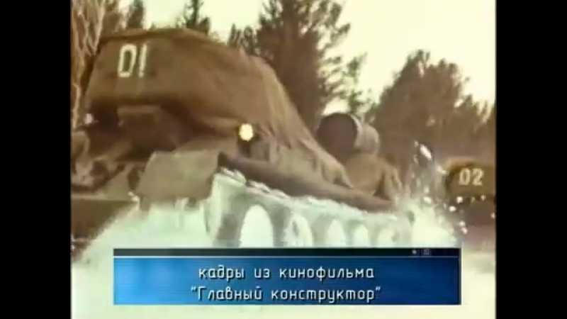 Ударная сила.Т-34.