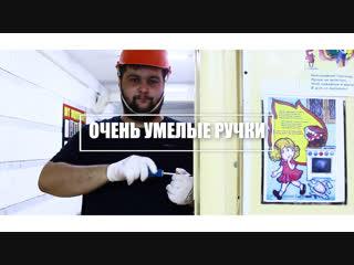 IT Way. Очумелые ручки с Владимиром Сергиевским