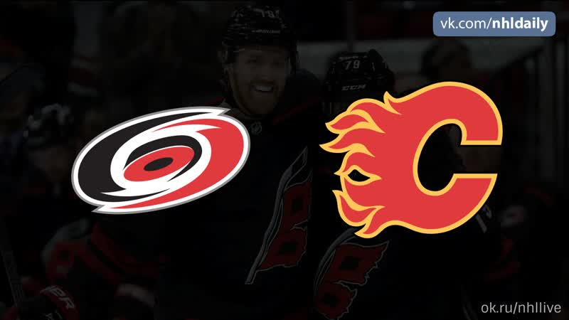 Carolina Hurricanes – Calgary Flames, 23.01.2019