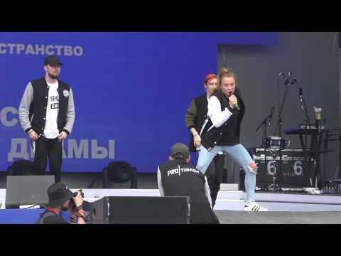 Алена Фокс Alena Fox дала мастер-класс в Екатеринбурге