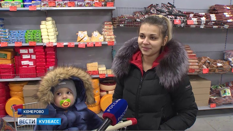 Вести Кузбасс 20.45 от 23.11.18