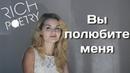Евгений Евтушенко Вы полюбите меня Красивые стихи о любви