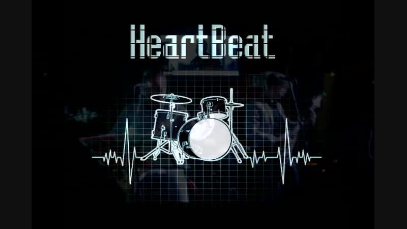 Группа Heartbeat, концерт на базе отдыха Донской лес