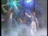 Bay City Rollers - Люби меня как я тебя, малыш