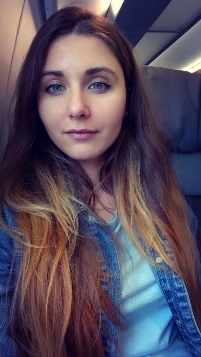 Александра Сернецкая