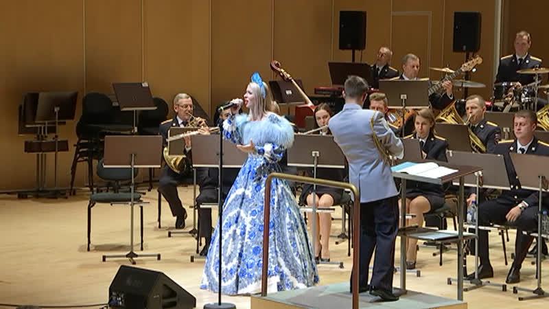 Мария Легусова и оркестр московской полиции