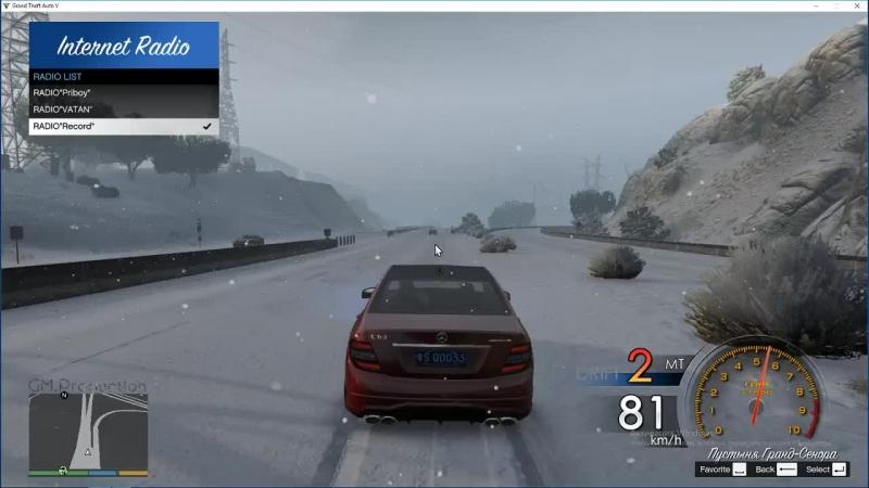 Live: GTA IV / GTA V : Dagestan
