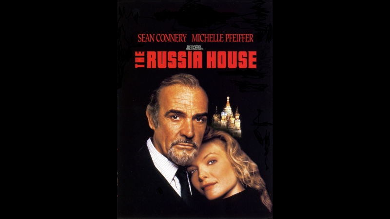 Русский Отдел(Русский дом) / The Russia House (1990) Гаврилов,1080,релиз от STUDIO №1