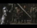 Игра престолов Суд поединком Злой карлик-3
