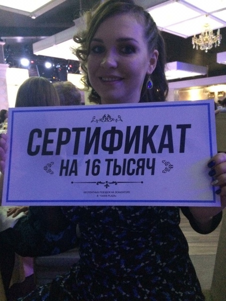 Фото №456239626 со страницы Екатерины Халамай