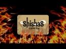 Shishas Flame Bar на Пушкинской - пожалуй, самый горячий бар в городе