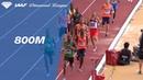 Nijel Amos 1.42.14 Wins Men's 800m - IAAF Diamond League Monaco 2018