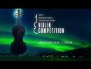 Первый международный конкурс скрипачей Виктора Третьякова