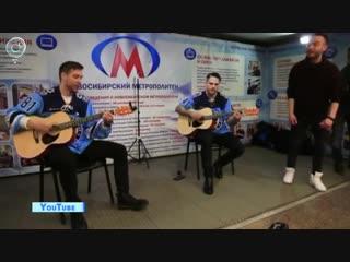 Хоккеисты Сибири дали концерт в переходе метро. Сюжет телеканала ОТС