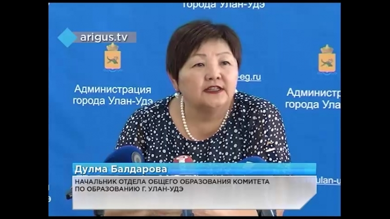 В Улан Удэ всех школьников обеспечат бесплатными учебниками