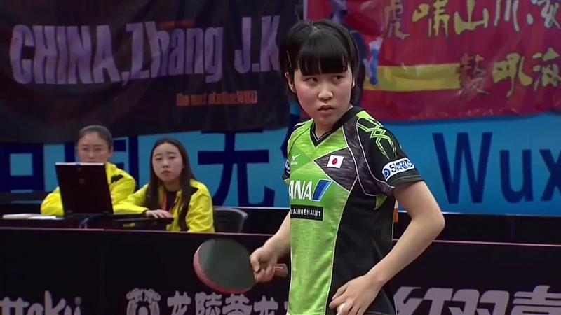 2017 乒乓球 亞錦賽女單決賽 冠軍戰 平野美宇~ 陳夢