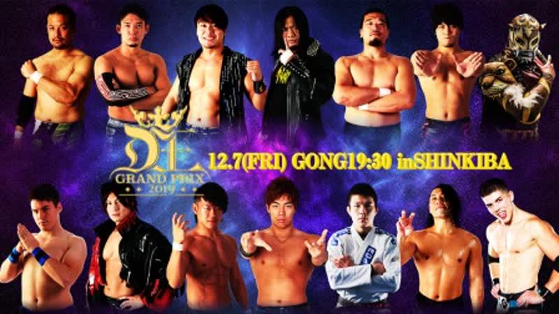 DDT D Ou Grand Prix 2019 In Shin Kiba 2018 12 07
