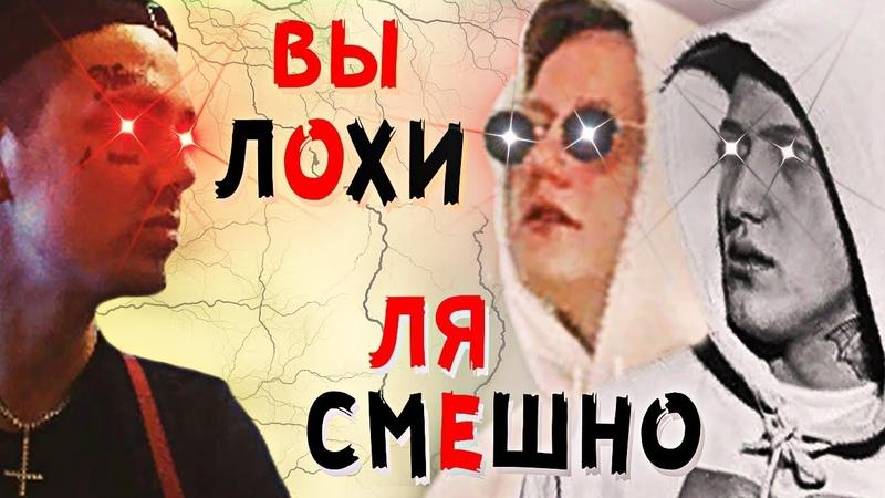 ФЕЙС СНОВА УГРОЖАЕТ ТУЩЕНЦОВУ И КАШИНУ | CrazZzy CaT