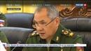 Новости на Россия 24 • Сергей Шойгу прибыл с официальным визитом в Ханой