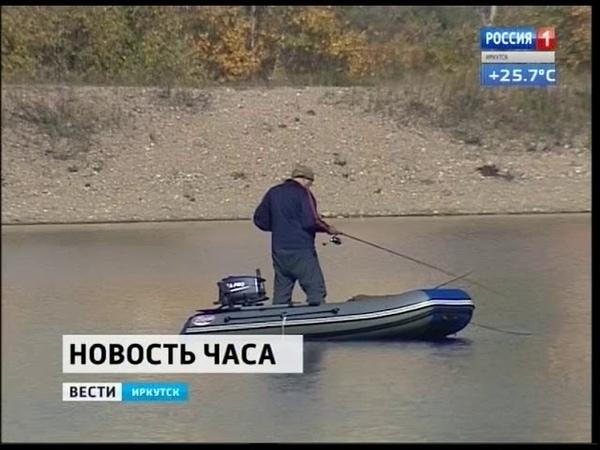 Рыболова за незаконную добычу омуля задержали в Слюдянском районе