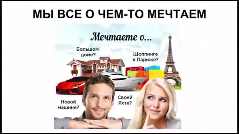Клуб БИЗНЕСКЕЙС. СОЦИАЛЬНАЯ ПРОГРАММА ЦЕЛЕВЫЕ ДЕНЬГИ 2 0
