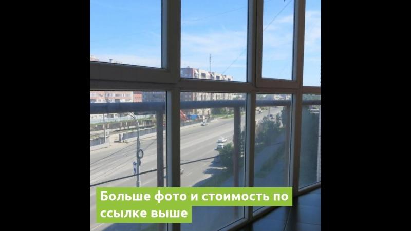 1-комнатная квартира на улице Масленникова