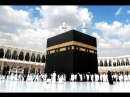 г. Медина Исламский Университет. по вопросам поступления пишите на ватс апп +966591421235