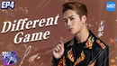 [ CLIP ] Jackson Wang王嘉尔新歌《Different Game》舞台首秀完整版! 《梦想的声音3》EP4 20181116 /浙江卫视官方音乐HD/