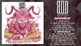 Beaten to Death - Agronomicon LP FULL ALBUM (2018 - Grindcore Hardcore Punk Death Metal)