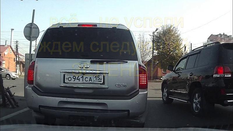 26-я школа. Владикавказ - РСО- Осетия - Алания.