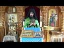 Афонский Иеромонах Онуфрий , обращение к Владыкам Украинским.