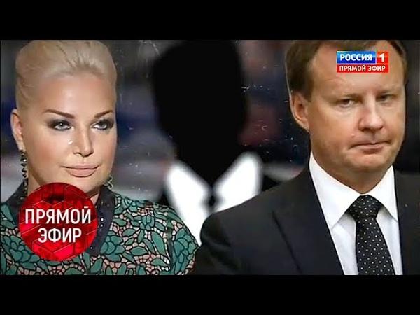 Мария Максакова назвала имя убийцы мужа. Андрей Малахов. Прямой эфир от 22.10.18