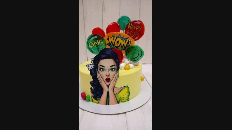 Торт поп арт