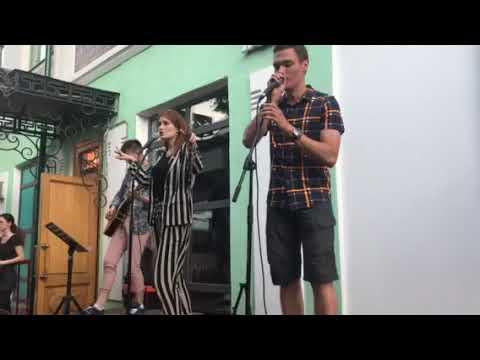 Sweet ophelia - Zella Day/ Коллектив Трио Рио
