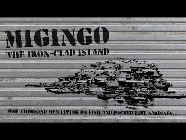Migingo The Iron clad Island The most densely populated island in Africa