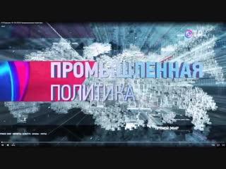 Александр Козлов и Владимир Никитин. Российские счётчики тепла и воды почему они лучше китайских