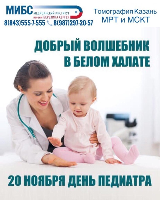 Линар Вафин | Казань