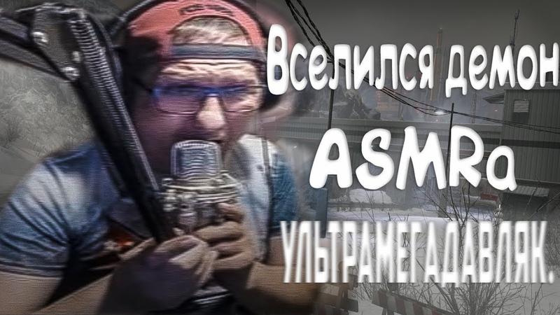 Part 94 Пираний Warface, пираний бомбит . 18